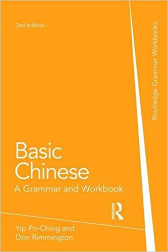 Best Chinese Grammar Book for Beginner and Intermediate