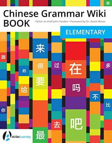 Best Chinese Grammar Book for Beginner and Intermediate Students