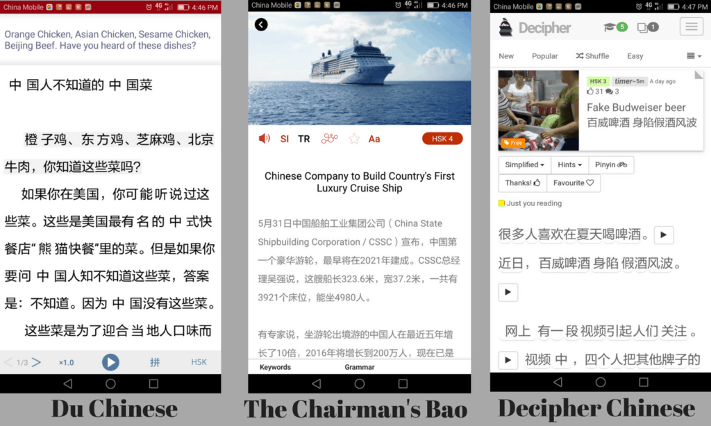 The 25 best apps for learning mandarin chinese plus discounts fandeluxe Choice Image