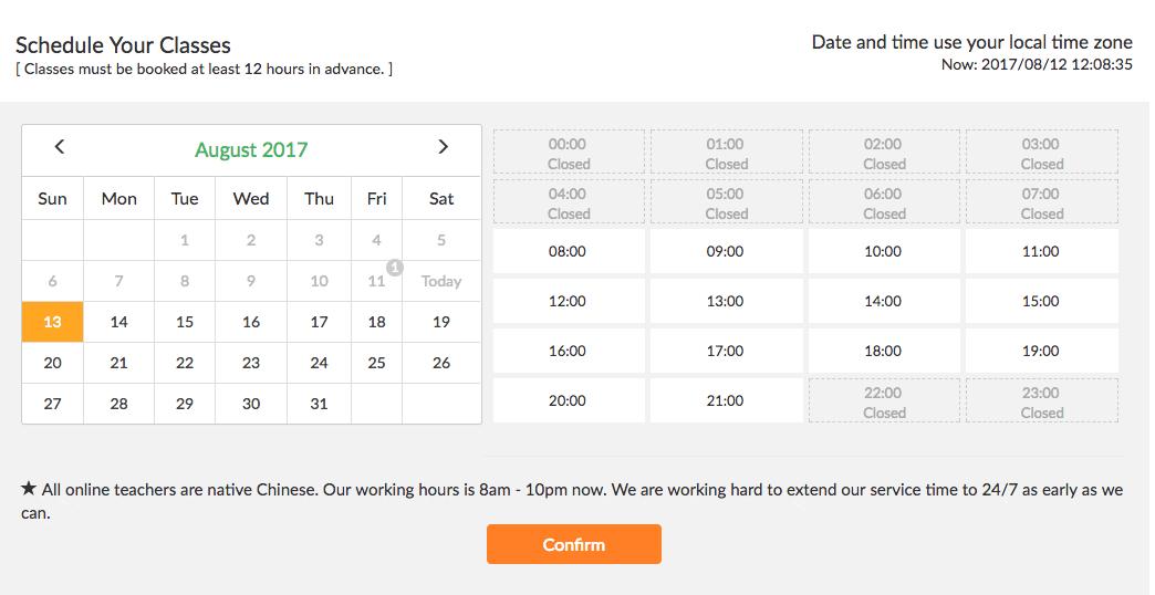Hanbridge Mandarin Class Scheduling Time