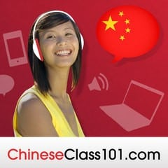 ChineseClass101 Online Chinese Lessons